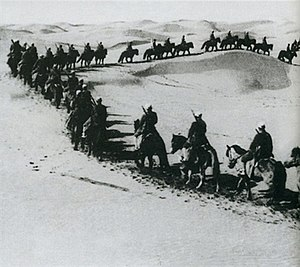 Chinese Muslims in the Second Sino-Japanese War - Chinese Muslim Cavalry