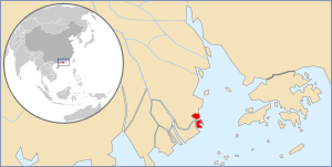 Macau Location.svg