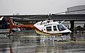 Macedonian Air Force bell-206 jetranger rain.jpg
