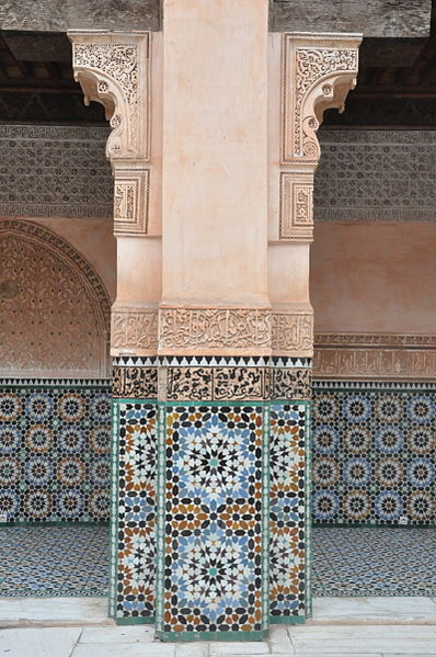 File:Madraza Ben Youssef, Marrakech 01.JPG