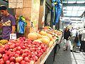 Mahane Yehuda Market ap 041.jpg