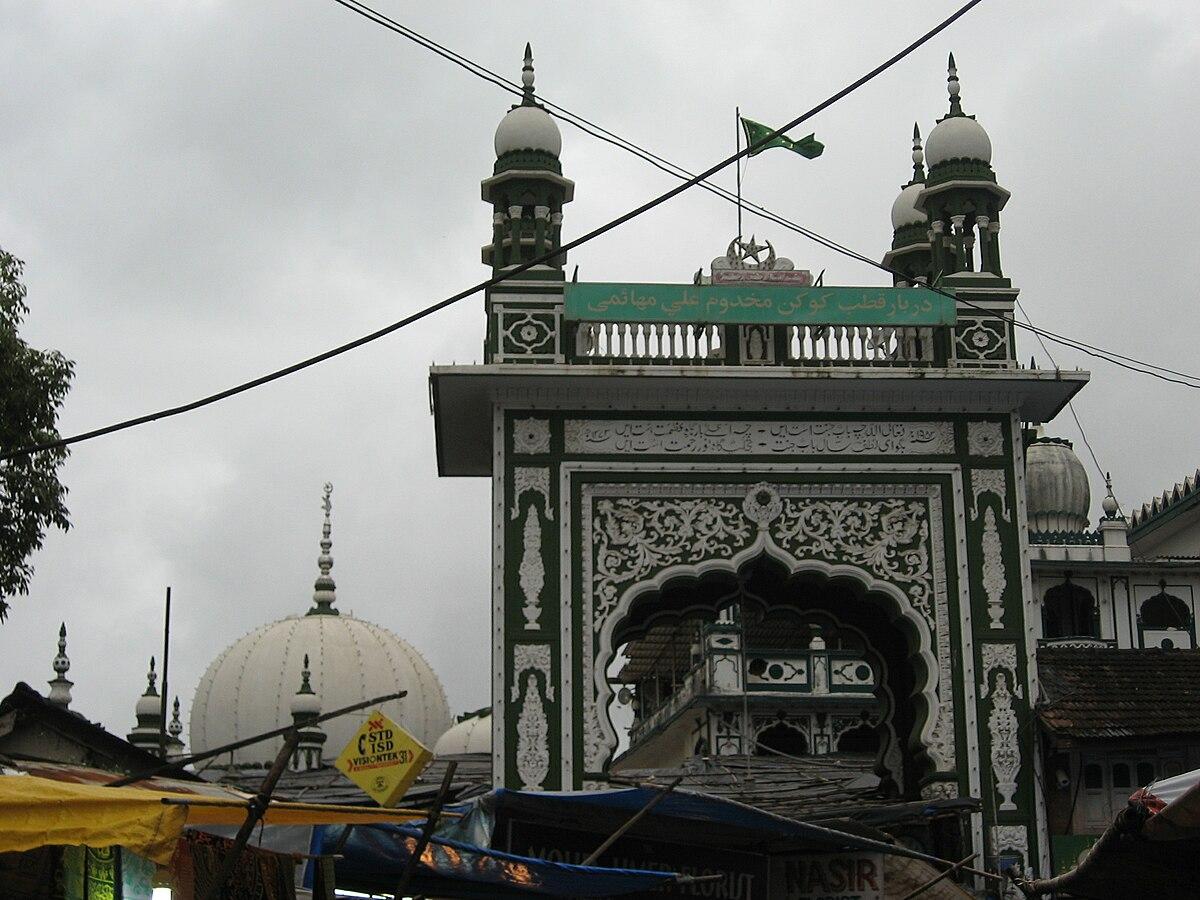 Makhdoom Ali Mahimi Wikipedia