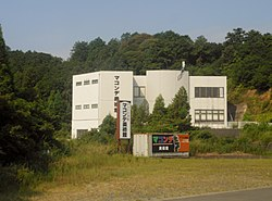 Makonde Art Museum in Futami.jpg