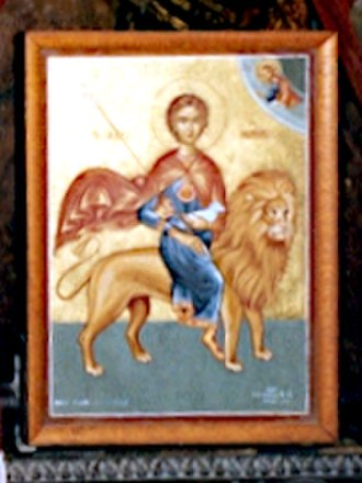 Mammes of Caesarea - St Mamas, the lamb and the lion: icon in the church at Morphou
