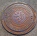 Manhole cover Zbraslav.jpg