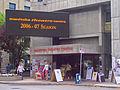 Manitoba Theatre Centre (July 2006).jpg