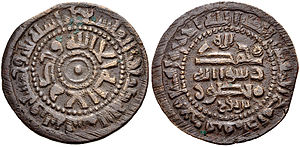 Samanid Empire - A Samanid coin minted in Bukhara bearing the name of Mansur I