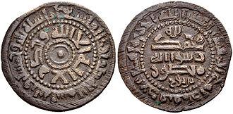 Fals - Image: Mansur I Samanid Coin Historyof Iran