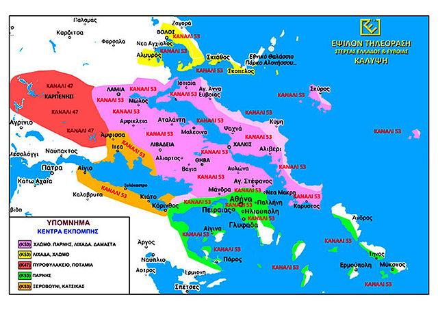 File Map Etv Kalypsi Jpg Wikimedia Commons