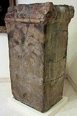 marbre de Thorigny