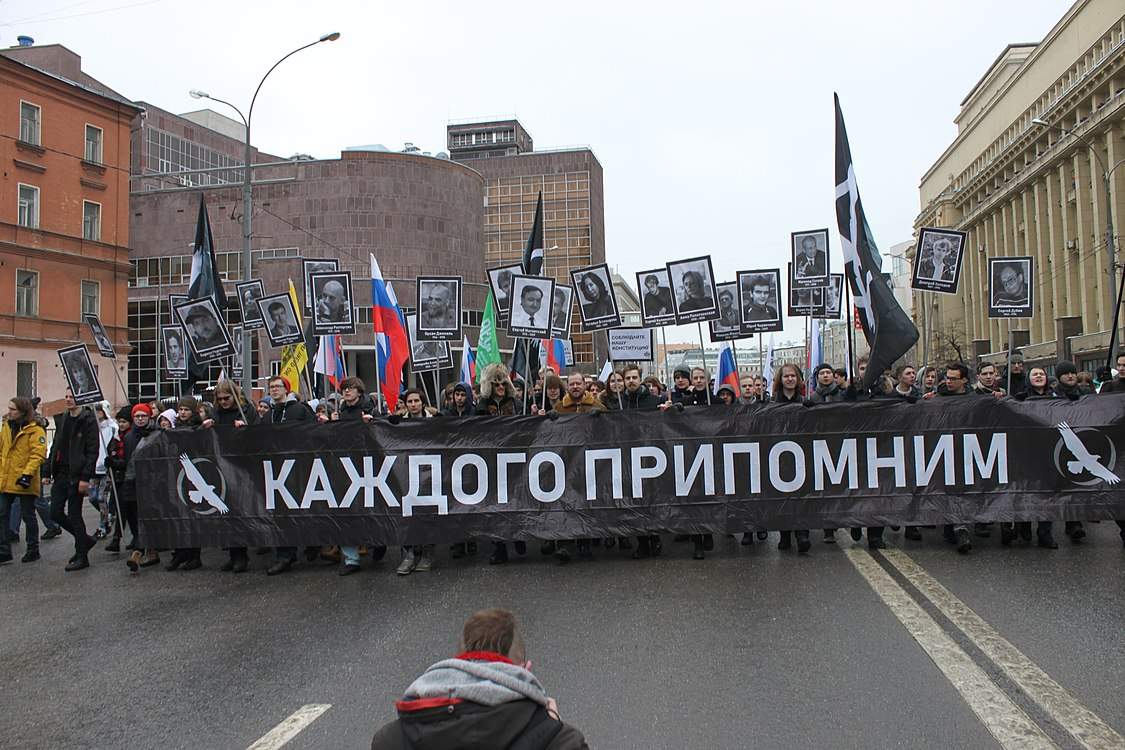 March in memory of Boris Nemtsov in Moscow (2019-02-24) 218.jpg