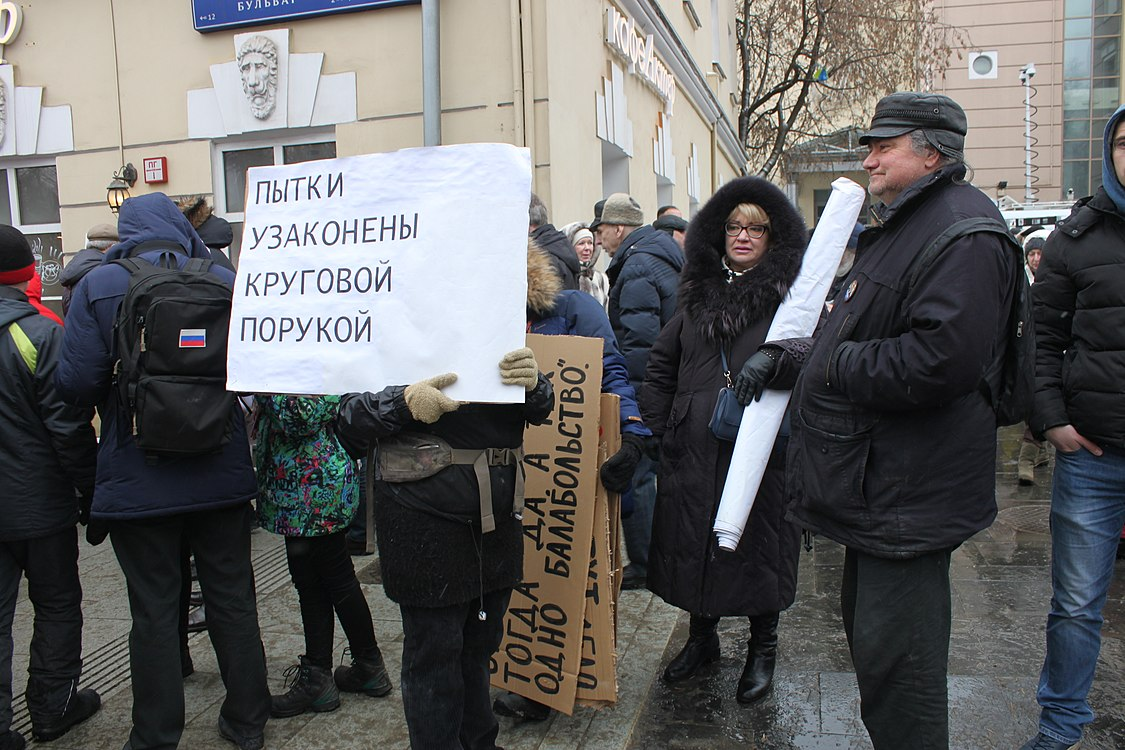 March in memory of Boris Nemtsov in Moscow (2019-02-24) 42.jpg