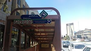 Shariati Metro Station (Mashhad Metro)