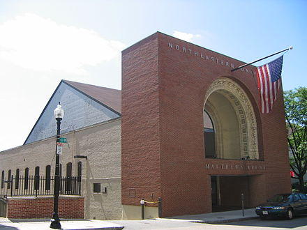Matthews Arena in Boston, in use since 1910 MatthewsArena2.jpg