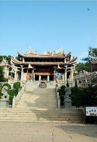 Meizhou Island - The Heavenly Empress Palace-Meizhou Ancestral Temple