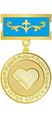 Medal Halyk Algysy.png