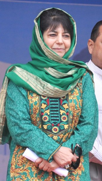 MEHBOOBA MUFTI  IMAGES, GIF, ANIMATED GIF, WALLPAPER, STICKER FOR WHATSAPP & FACEBOOK