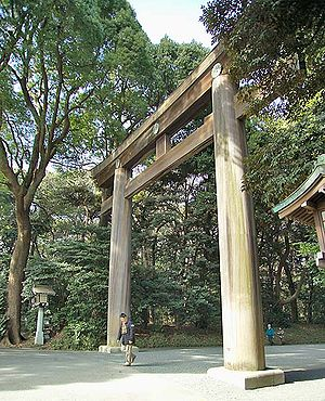 Meiji Shrine - Torii leading to the Meiji Shrine complex