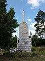 Memorable sign to Dead Warriors-countrymen, Onufriivka (2019-08-18) 05.jpg