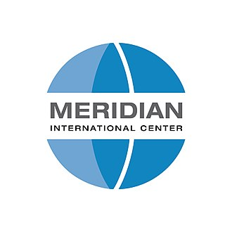 Meridian International Center - Image: Meridian International Center Logo
