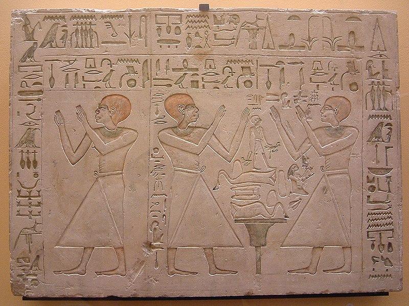 File:Mery Hetepouy and Khety-C 19-Egypte louvre 275 stele.jpg