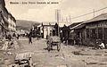 Messina, palazzo del municipio e palazzata dopo del terremoto del 1908 (2).jpg