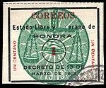 Mexico 1913 Sonora Sc341b used.jpg