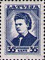 Miķelis Krogzemis 1936 Latvia stamp.jpg