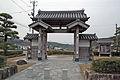 Mimasaka Doi nishi kanmon 02.jpg