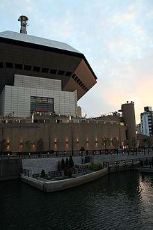 Naniwa-ku, Osaka - Wikipedia