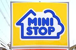 ミニストップ、2014年度までに900店舗に太陽光発電システムを導入!