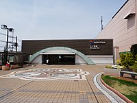 Mitsukyo station 20150412.JPG