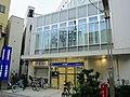 Mizuho Bank Ekoda Branch.jpg