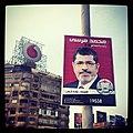 Mohamed Morsy and Vodafone.jpg