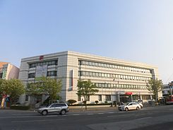 Mokpo Post office.JPG