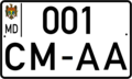 Moldova motorcycle license plate.png