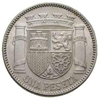 Coat of arms of the Second Spanish Republic - Image: Moneda rev 2republica