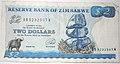 Money.zimbabwe.1995 (Photo by DAVID HOLT, 2011).jpg