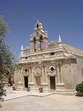 Image illustrative de l'article Monastère d'Arkadi