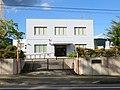 Morioka District Public Prosecutor's Office Miyako branch 1.jpg