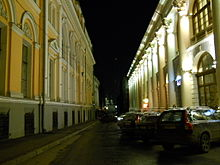 Общемосковский Классификатор Улиц Москвы скачать - картинка 2