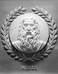 Bas-relief of Moses in the U.S. House of Representatives chamber.