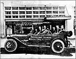 Motoring Magazine-1915-069.jpg