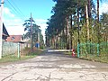 Motovilikhinsky City District, Perm, Perm Krai, Russia - panoramio (4).jpg