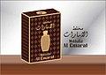 Mukhallat-emarat-by-tauseef-perfumes.jpg