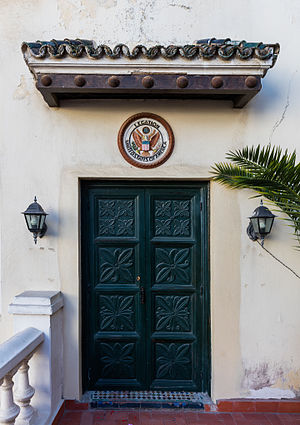 American Legation, Tangier - Entrance.