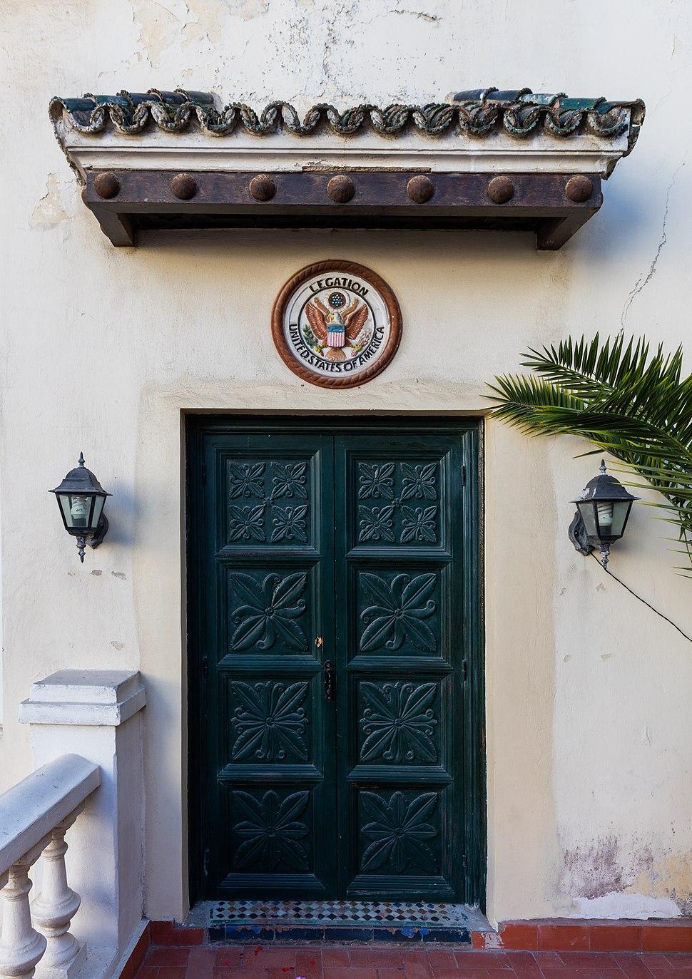 Museo del Antiguo Legado Estadounidense, Tánger, Marruecos, 2015-12-11, DD 41