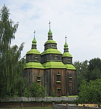 Museum of Folk Architecture and Ethnography in Pyrohiv 2310-1.jpg