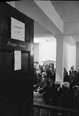 East London Mosque - The prayer room of the original East London Mosque during the Eid ul Fitr celebrations in 1941