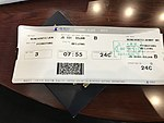 My Ticket (33012339221).jpg